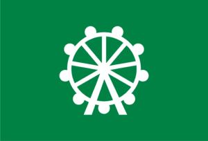 Avviso agli operatori – Fiera di San Giuseppe e Luna Park 2022